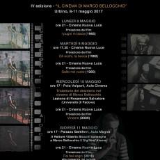 locandina L'Intervallo 2017